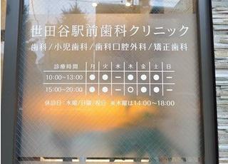 医院入口にも診療情報を掲載しております。