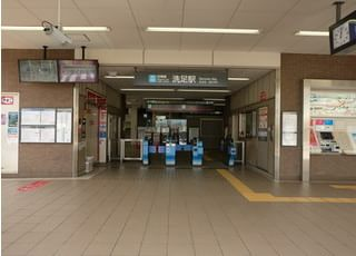 洗足駅からも徒歩5分の場所にございます。