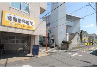 駐車場は2019年4月より変更になります。医院の向かいある日本キリスト改革派高松教会さんの駐車場をご利用いただけます。
