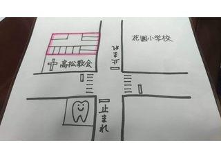 医院から駐車場までの地図です。徒歩約30秒です。