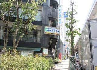 三軒茶屋駅世田谷通り口より徒歩4分、デンタルクリニックサンシャインです。