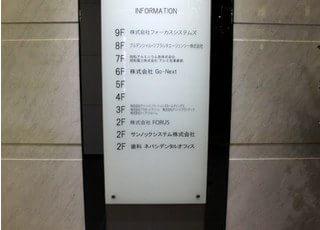 ネバシデンタルオフィスはウイン五反田2Fにあります。