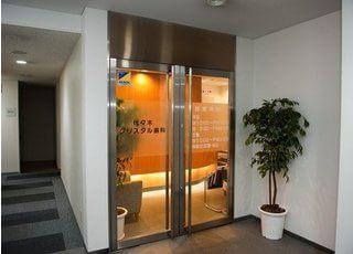 代々木クリスタル歯科医院の入り口です。こちらからお入りください。