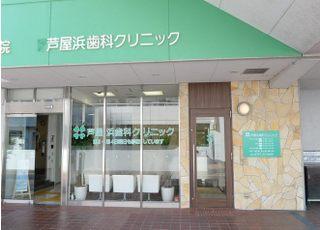 当医院はスーパーマーケットの2階にございます。