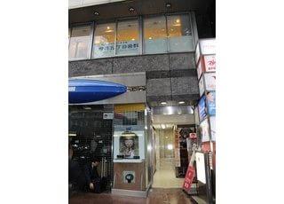 江島屋ビルの2階にございます。
