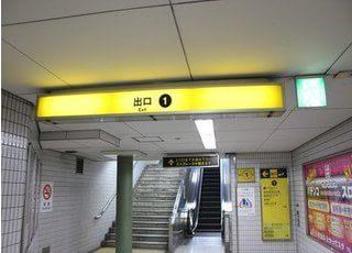 西田辺駅の1番出口をお使いください。