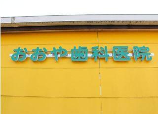 黄色い壁が特徴です。
