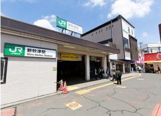 当院は新秋津駅のすぐ近くです