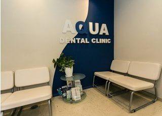 待合室です。診察までこちらでお待ちください。