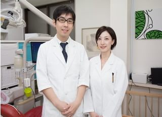 中川歯科クリニック