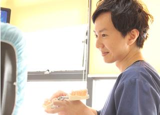 越智歯科医院_特徴2