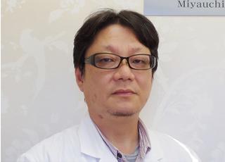 宮内歯科医院 宮内 千年 院長 歯科医師 男性