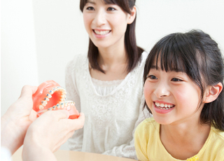 とくがわ矯正歯科クリニック(矯正専門)_小児矯正4