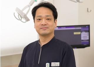 しま歯科クリニック 島 将人 院長 歯科医師 男性