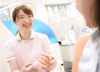 山口歯科医院_特徴3