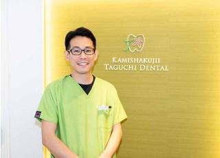上石神井たぐち歯科 田口 慧 院長 歯科医師 男性