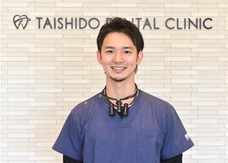 太子堂歯科医院 渡邉 正樹 院長 歯科医師 男性