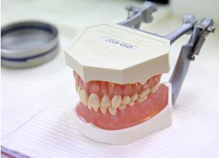 親和歯科医院_特徴3