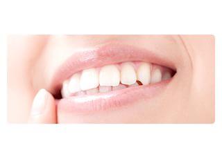 内丸歯科クリニック ホワイトニング