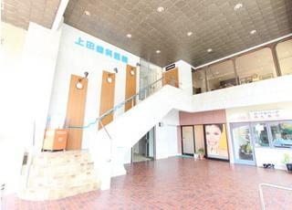 当院は2階にございます。