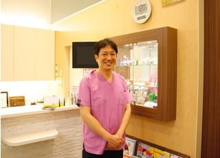 辻歯科医院