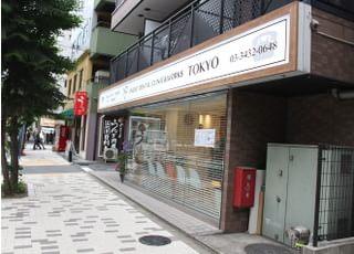 井上歯科 CLINIC&WORKS TOKYO