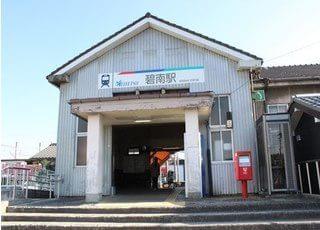 最寄りの駅は碧南駅です。