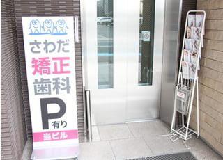 エレベーターで3階までお上がりください。