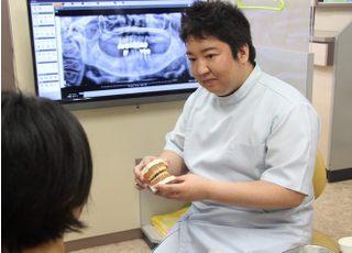 白鳥歯科クリニック_治療の事前説明1