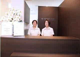 赤坂クレール歯科クリニック