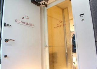 青山外苑矯正歯科_アクセスが便利3