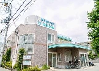 阪本歯科医院の外観です。大石駅から徒歩7分の位置にあります。