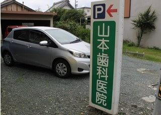 駐車場もあるので、お車でのお越しも出来ます。