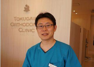 とくがわ矯正歯科クリニック(矯正専門)_徳川 宜靖