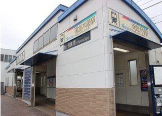 南加木屋駅が最寄り駅です。