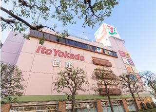 当院はショッピングセンター内西館のB1Fにあります。