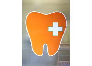 医院ロゴです。当医療法人社団颯歯会さとう歯科クリニックのオレンジを基調しております。