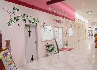 りえ歯科医院は盛岡南ショッピングセンターサンサ内にございます。