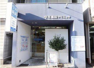 外観です。鷹取駅より徒歩3分の位置にございます。