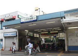 最寄り駅のときわ台駅です。当院は徒歩10分の距離にございます。
