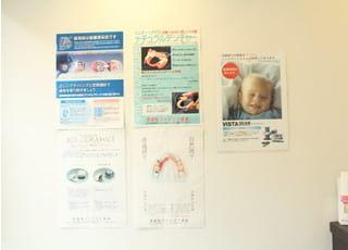 東新町ファミリア歯科_低侵襲治療と予防歯科への取り組み