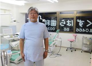 くずはら歯科医院_葛原 武