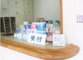 田中歯科医院_予防歯科3