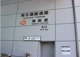 JR舞阪駅北口を出て右に曲がると200メートルのところにあります。