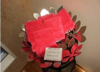 タオルをご用意しています。