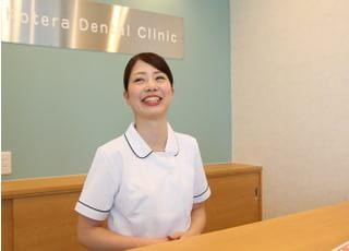 こてら歯科クリニック