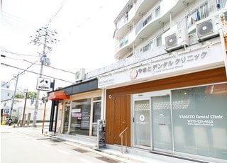 当やまとデンタルクリニックは、京都府向日市の寺戸町初田25-1に位置する正一ビル1階3号にございます。