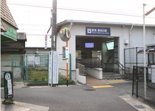 当院は、東向日駅西口から歩いて2分の場所にございます。