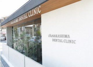 水野駅から徒歩1分の位置にある、なかしま歯科医院の外観です。