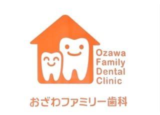 おざわファミリー歯科_患者さまお一人おひとりのニーズにお応えするために